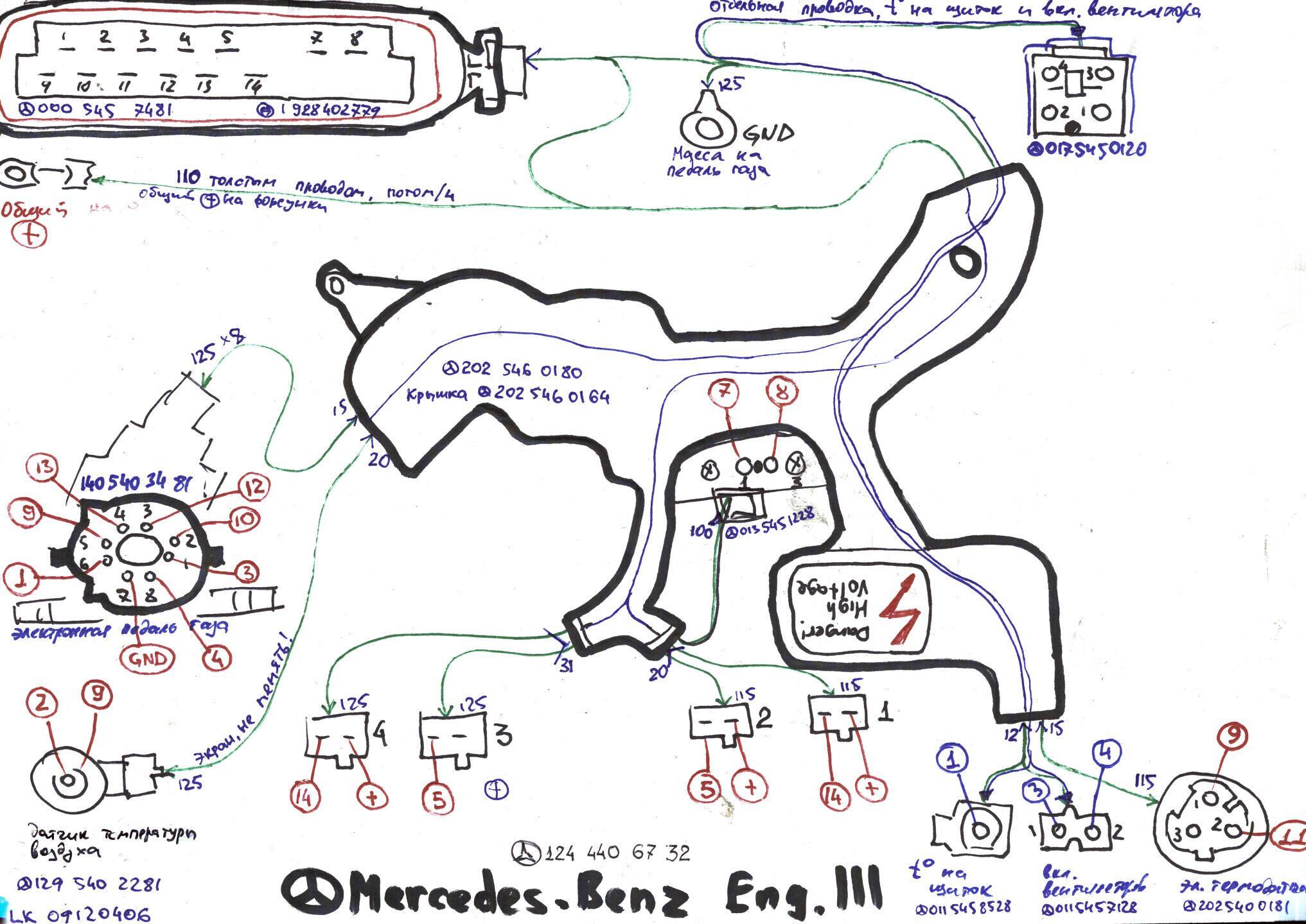 Мерседес 124 схема электропроводки, Да, спасибо.  Схемы электрооборудования Схема 1 - 10 Ремонт и эксплуатация...