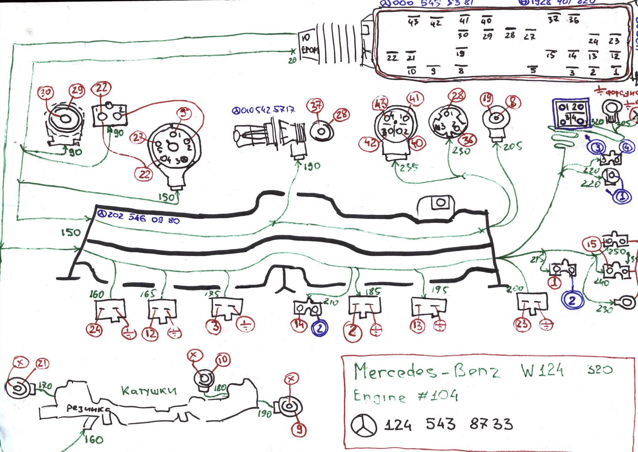 схема подключения автомагнитол клуб мерседесов